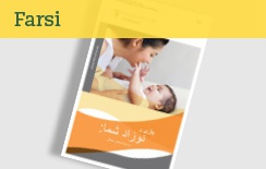 Play and Your Baby, Birth to Six Months: Farsi