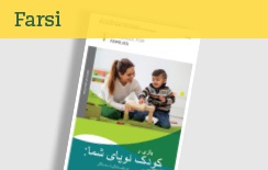 Play and Your Toddler, Six Months to Three Years: Farsi